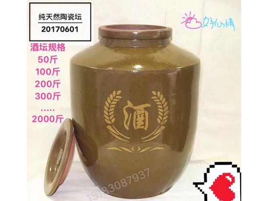 【四川酿酒设备厂家】为您分享陶瓷酒瓶与酒之间的秘密。